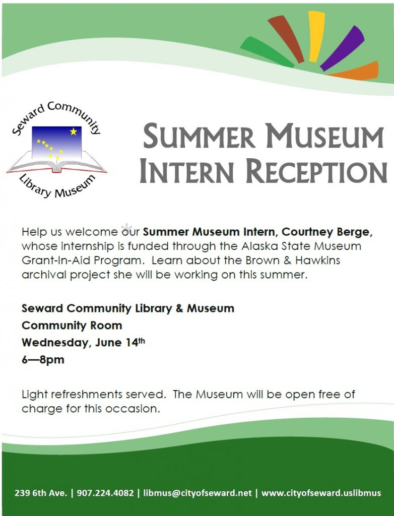 Summer Museum Intern Reception